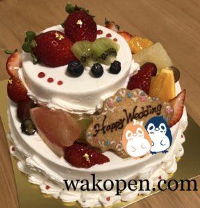 フルーツたっぷり2段のウェディングケーキの正面
