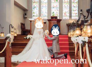 プロポーズの後撮り写真