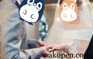 結婚式の指輪交換の写真