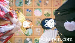 正寿院の天井画での前撮り